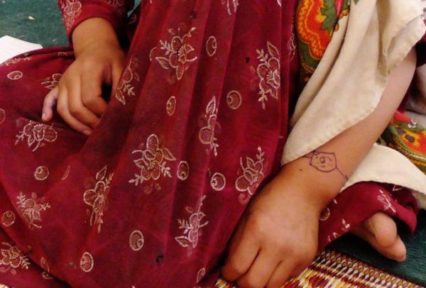 Afghanistan Education Afghan Girl