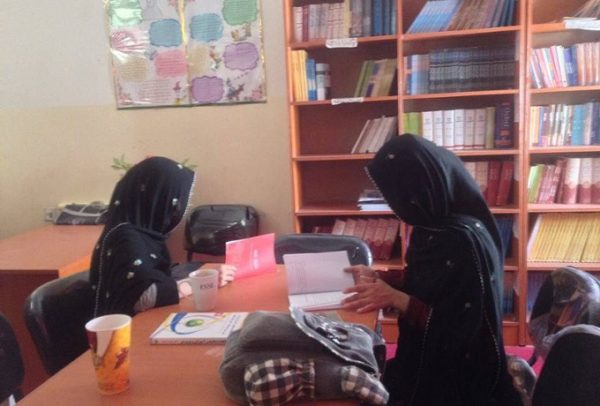 Afghan women reading Helmand Afghanistan