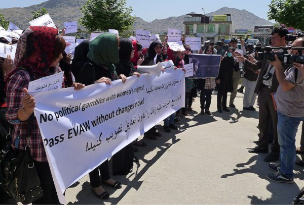 Afghan Women Protest to Protect EVAW