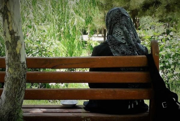 Afghan woman- Afghanistan- Women's Rights